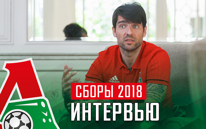 Salary, team's competition, Champions league – Big interview with Ćorluka