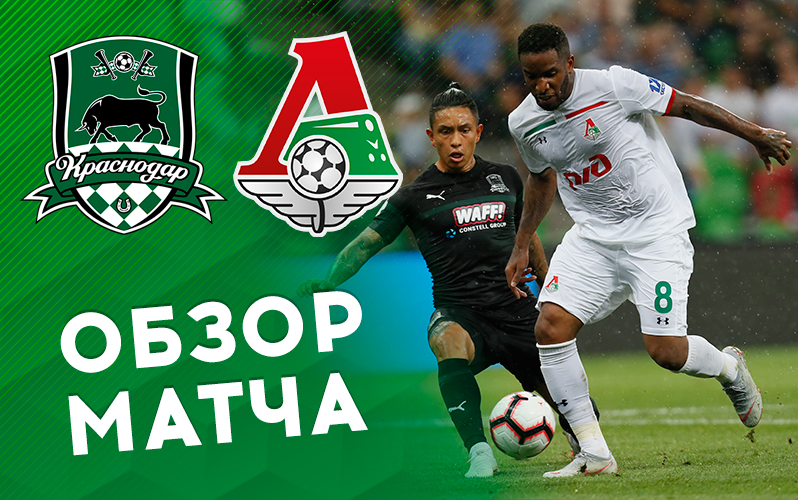 Highlights: Krasnodar