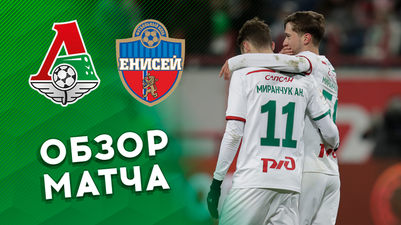 Highlights: Enisey