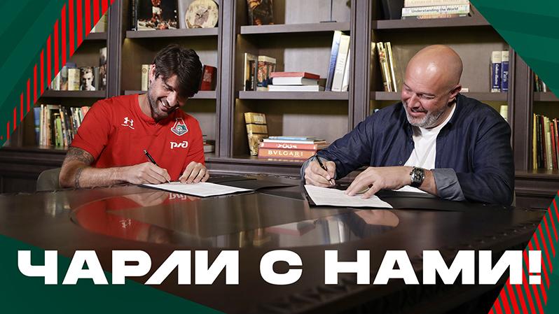 ?Локомотив? продлил контракт с Чорлукой