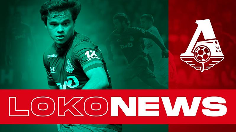 LOKO NEWS // Матч #ЛокоОренбург // Игры с «Тамбовом» и «Казанкой»