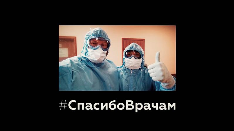LOKO LIVE // #СпасибоВрачам // Никита Карлицкий