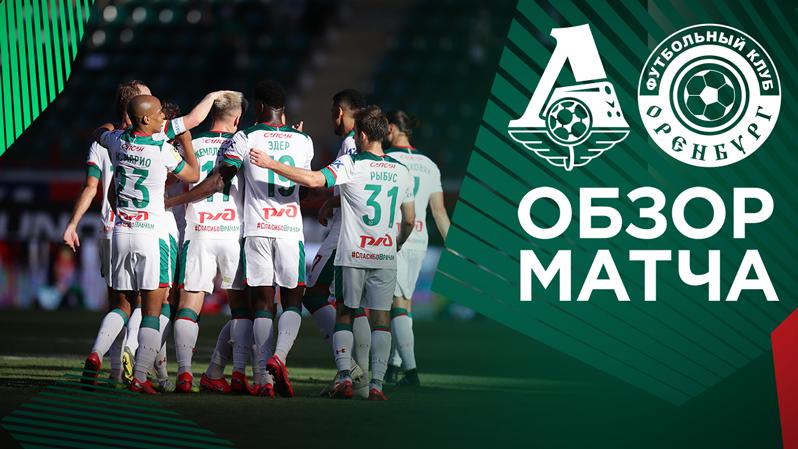 Lokomotiv  - Orenburg – 1:0. Highlights