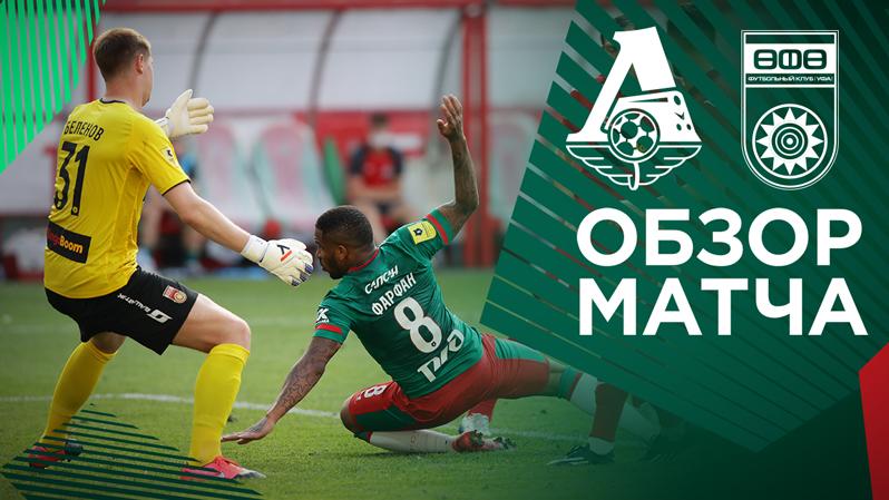 Lokomotiv  - Ufa – 1:1. Highlights