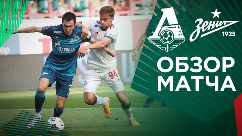 Lokomotiv  - Zenit – 0:0. Highlights