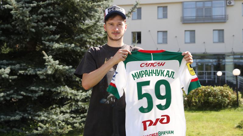 Обращение Леши Миранчука к болельщикам «Локомотива»