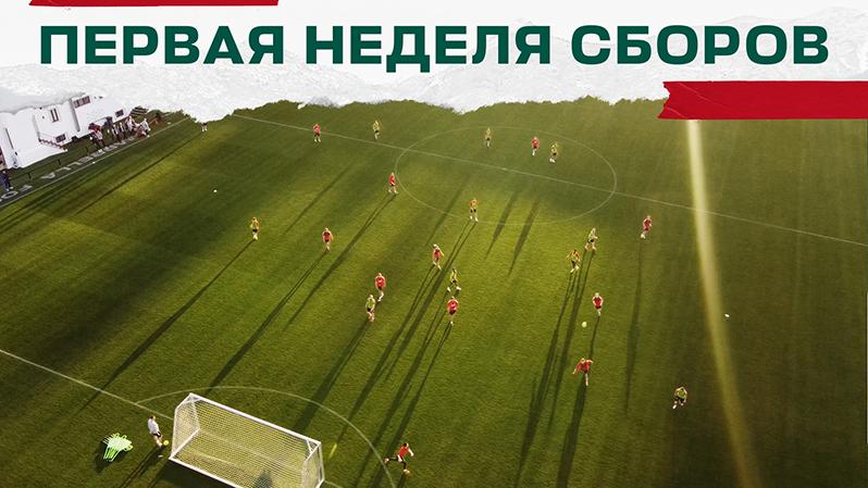 LOKO CAMP // Первая неделя сборов // Атмосфера тренировок