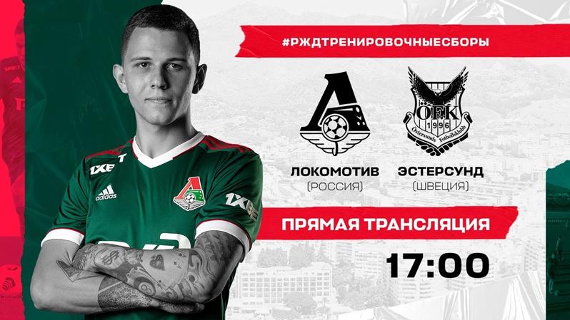 Lokomotiv - Ostersunds. Live broadcast