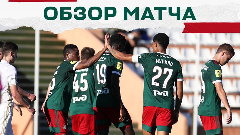 Lokomotiv - Ostersunds - 3:1. Highlights