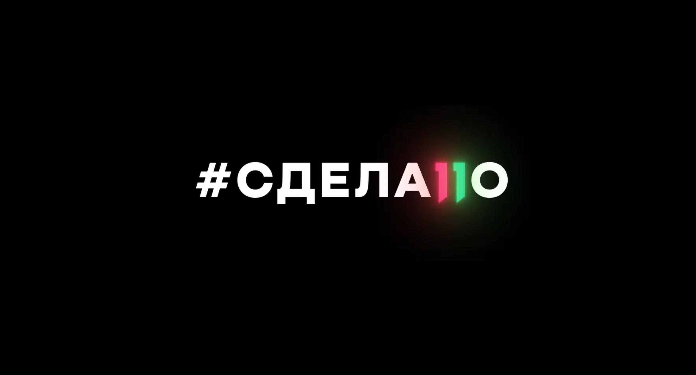 «Локомотив» – обладатель Кубка страны! #СДЕЛА11О