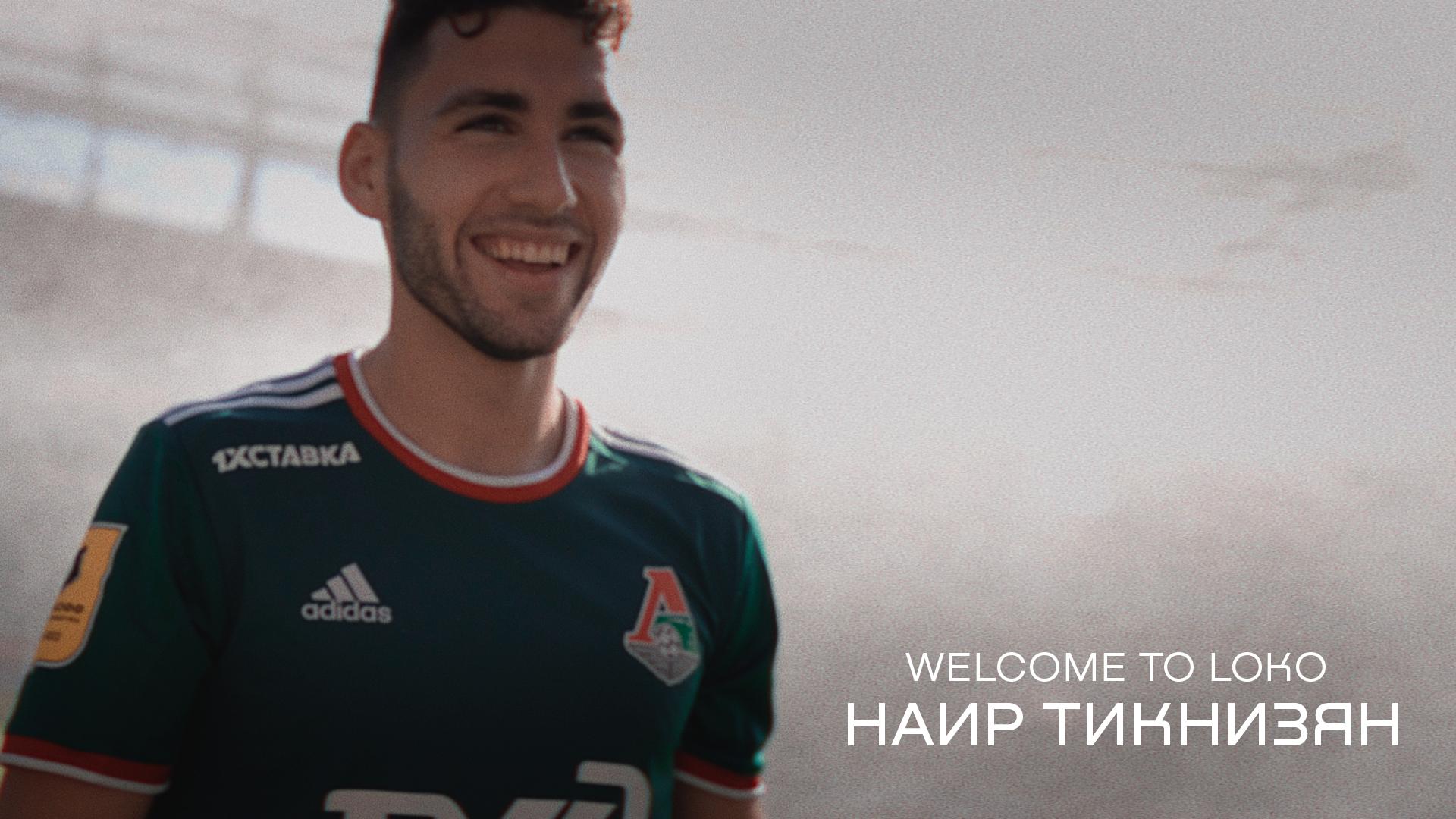 WELCOME TO LOKO // Nair Tiknizyan №71