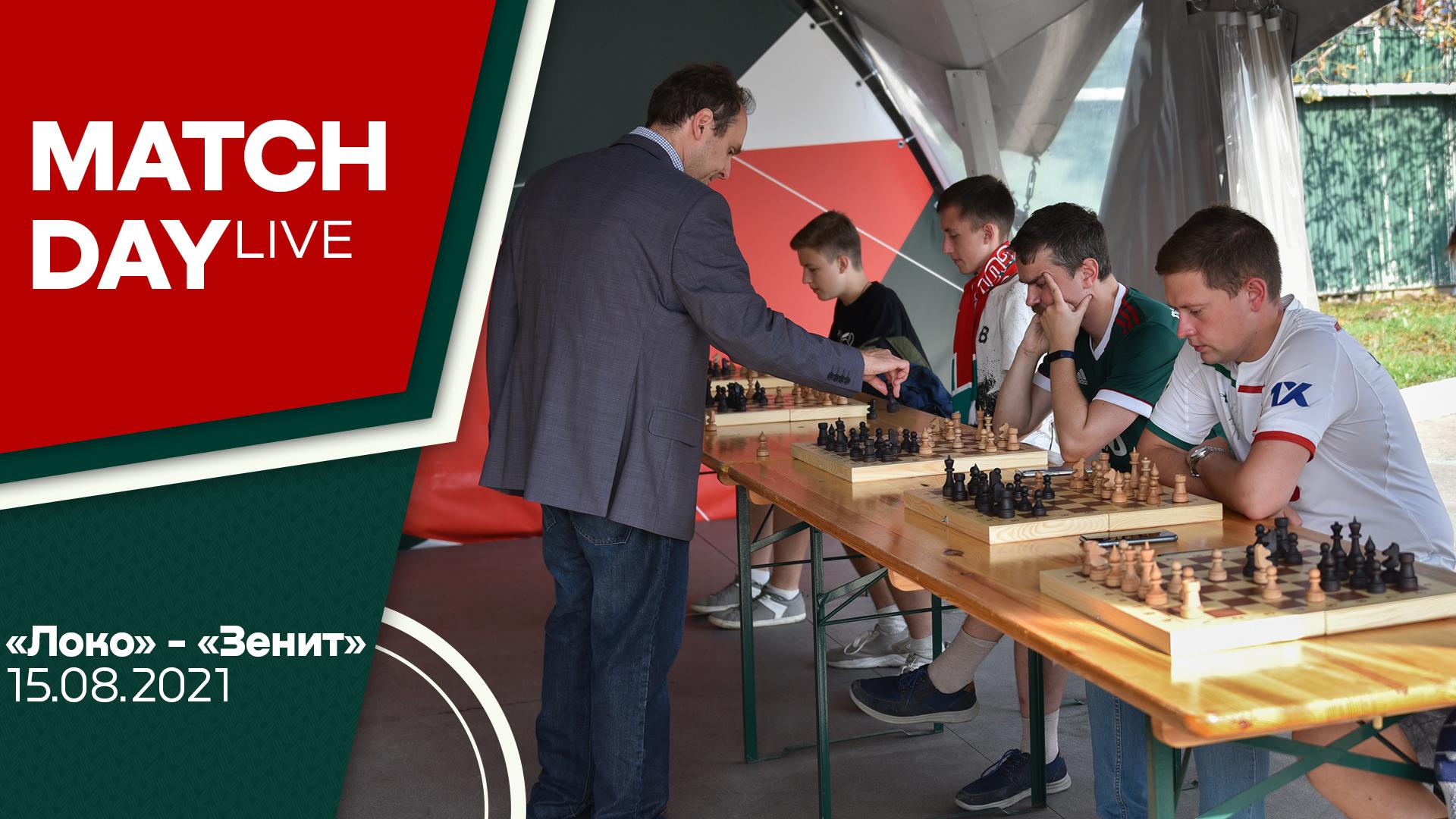 MATCHDAY LIVE // Lokomotiv — Zenit // 2021-08-15